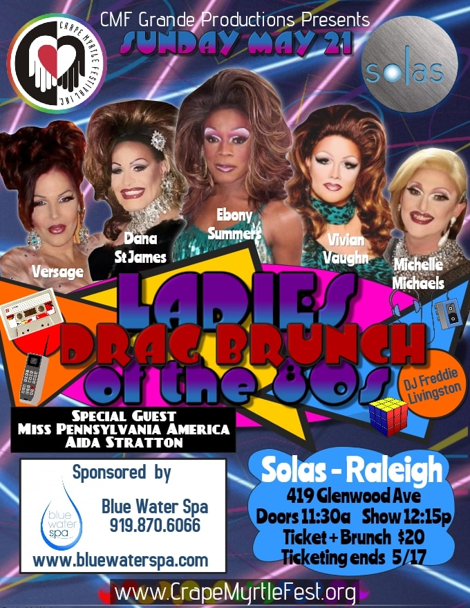 CMF Presents: Ladies of the 80's Drag Brunch